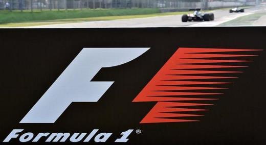 La Fórmula 1 a la Venta y Apple está Interesado